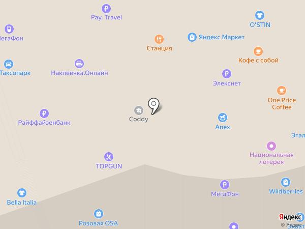 Спорт Микс на карте Реутова