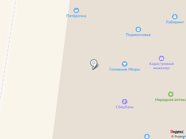 Магазин тканей на карте Королёва
