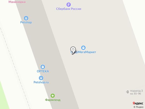 Платежный терминал, Сбербанк России на карте Реутова