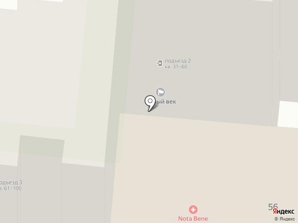 Новый век, ТСЖ на карте Пушкино