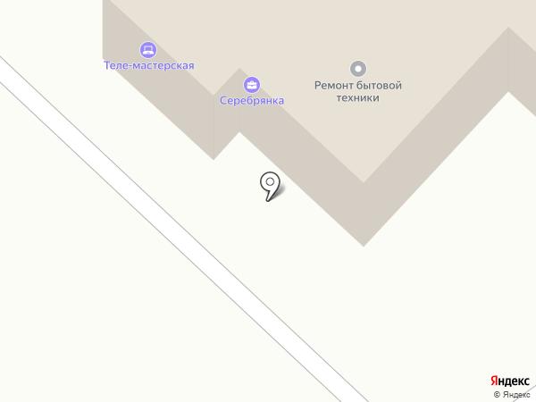 Магазин женской одежды на карте Пушкино