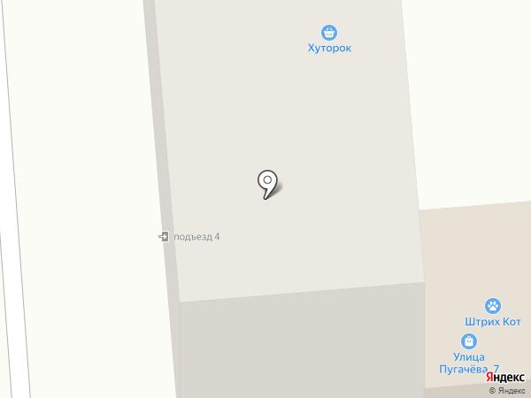 Швейное ателье на карте Макеевки