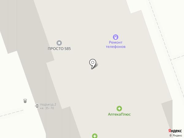 Ладушки на карте Реутова