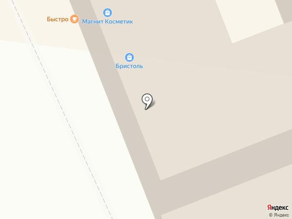 Аптечный пункт-Болшевский на карте Королёва