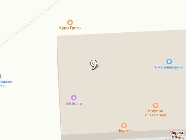 Bingo Boom на карте Королёва