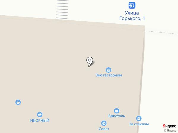 Магазин табачной продукции на карте Королёва