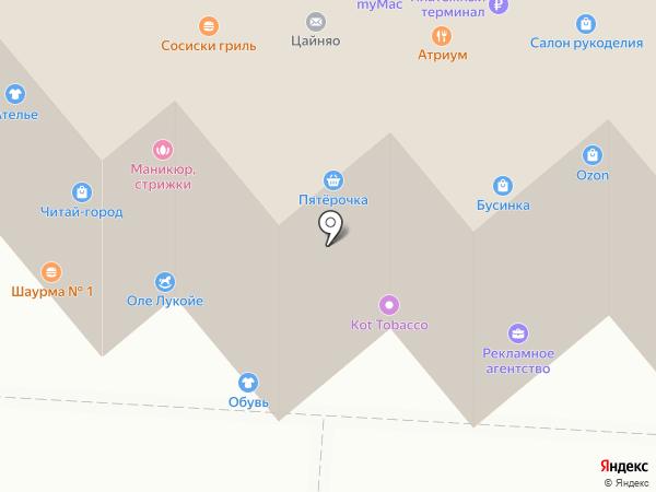 Цвет Сакуры на карте Королёва