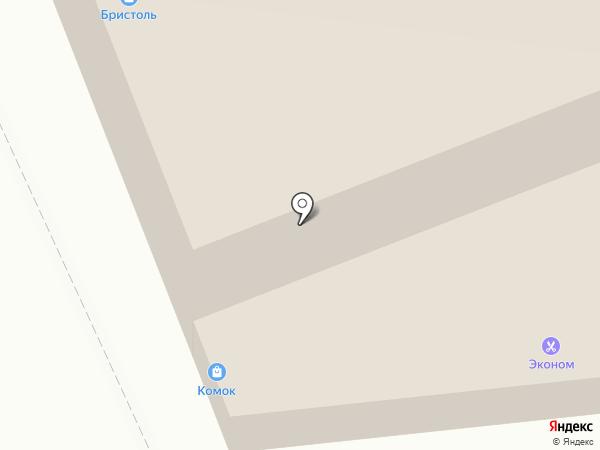 Займ-Экспресс на карте Королёва