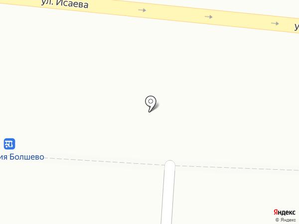 Киоск по продаже колбасных изделий на карте Королёва