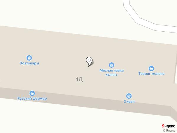 Фотос на карте Королёва