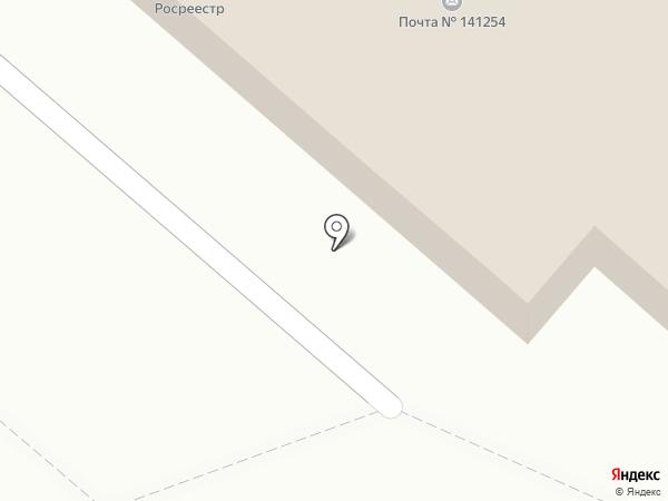 Почтовое отделение №141254 на карте Пушкино