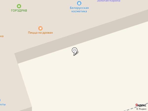 Сеть магазинов белорусских продуктов на карте Реутова