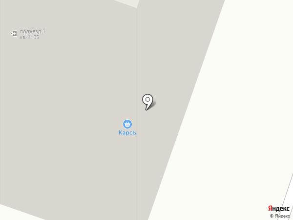 Кондитерский магазин на карте Котельников