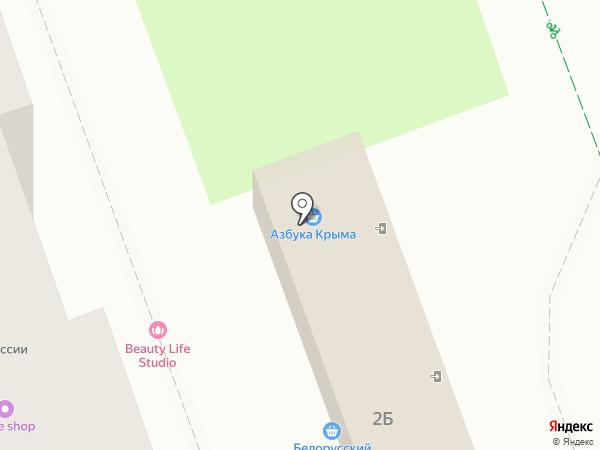 Займ-Экспресс на карте Реутова