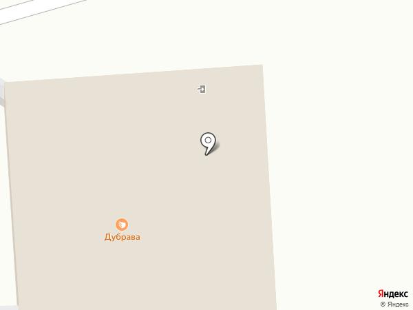 Дубрава, пиццерия на карте Ясиноватой