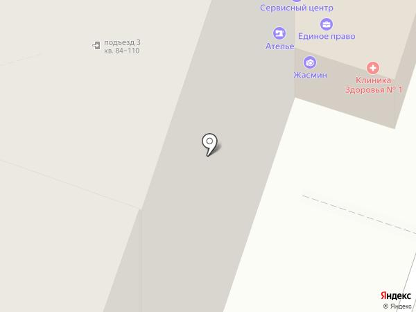 Жасмин на карте Котельников