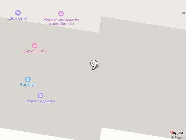 Салон оптики на карте Дзержинского