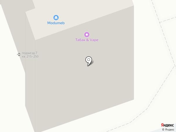 Курочка вкуснятина на карте Реутова
