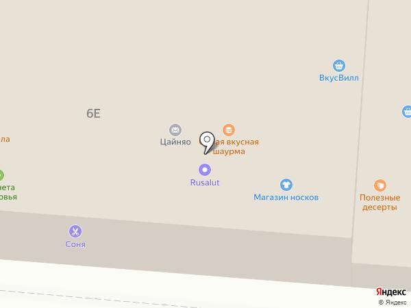 СоВет на карте Королёва
