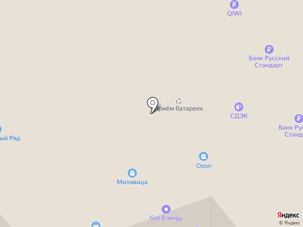 Medi на карте Реутова
