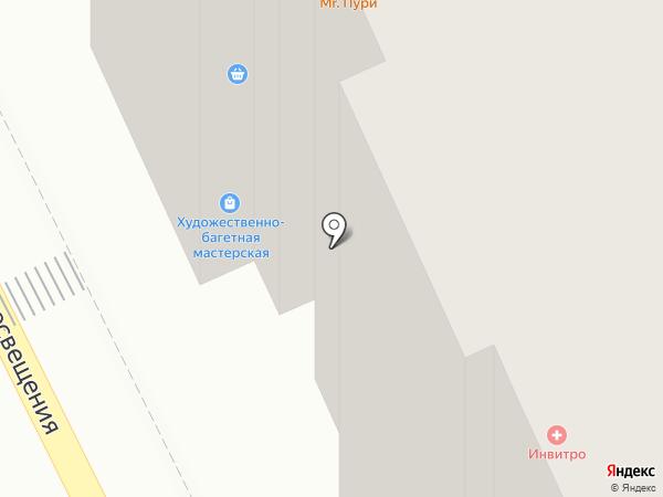 Магазин фруктов и овощей на карте Пушкино