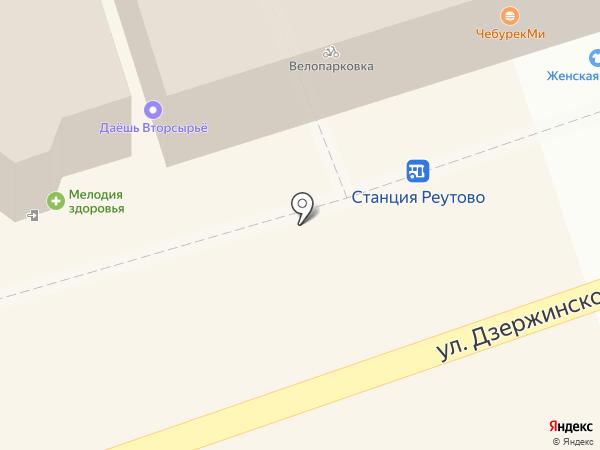 Белорусский базар на карте Реутова