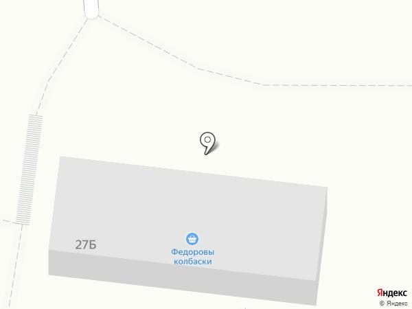 Магазин продуктов на карте Дзержинского
