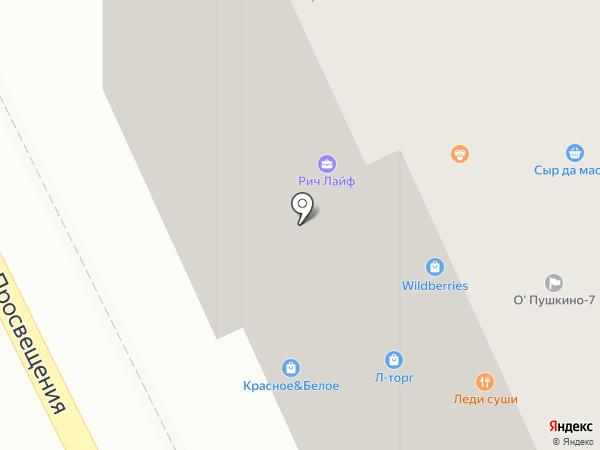 Багетная мастерская на карте Пушкино