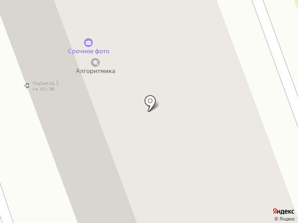 Центральная городская библиотека на карте Реутова