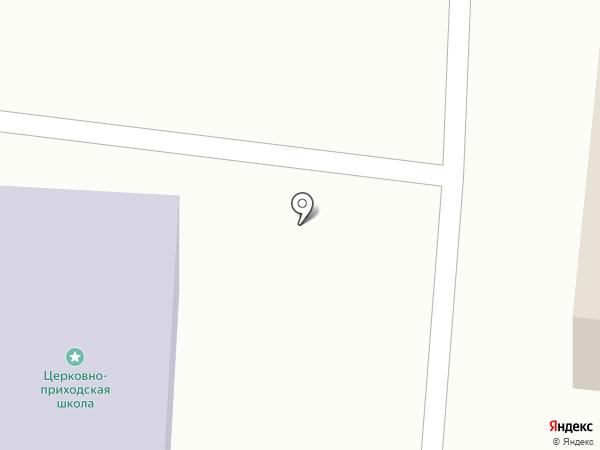 Библиотека №2 на карте Королёва