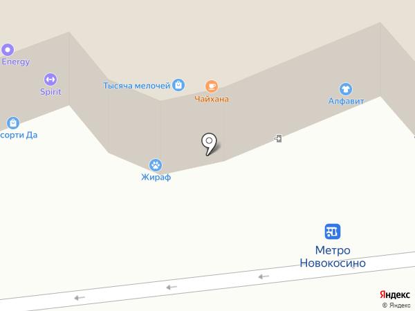 Магазин белорусской косметики на карте Реутова