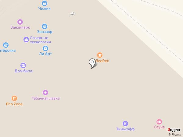 СтринК на карте Люберец