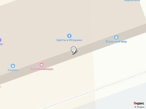 Магазин товаров для взрослых на ул. Октября на карте Реутова
