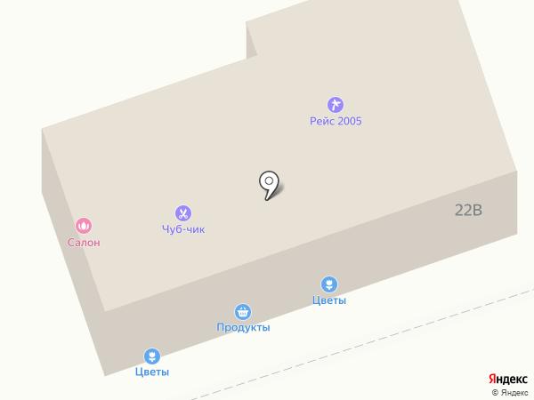 1xbet на карте Реутова
