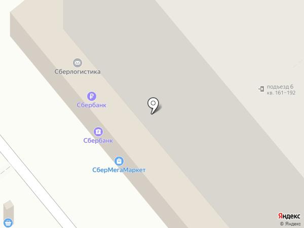 Банкомат, Сбербанк, ПАО на карте Люберец