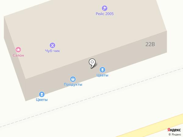 Окна Аттик на карте Реутова