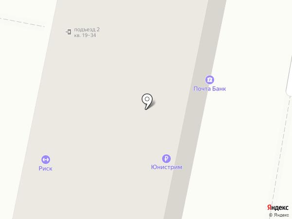 Риск-М на карте Реутова