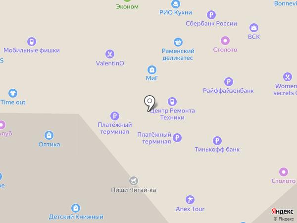 МамаМаркет на карте Москвы