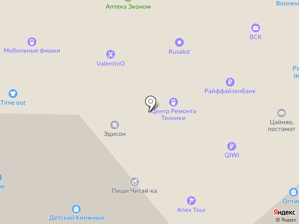 Finn Flare на карте Москвы