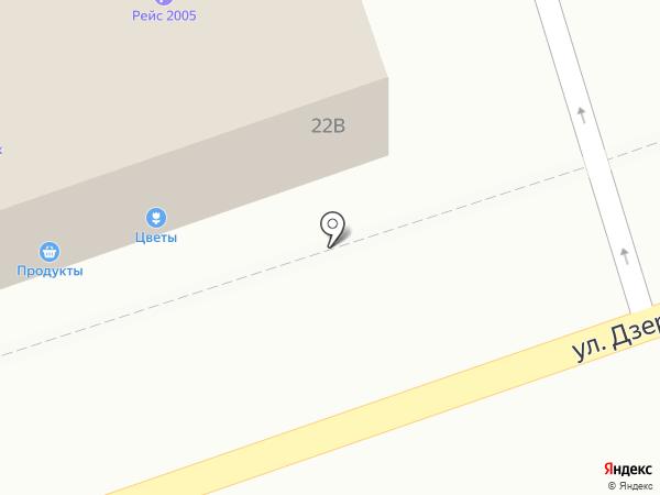 Магазин текстиля на карте Реутова