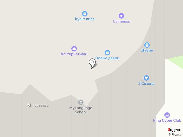 АвтоДок на карте Пушкино