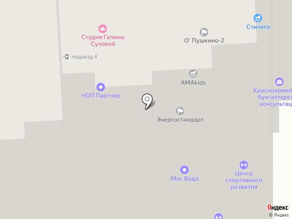 О`Пушкино на карте Пушкино