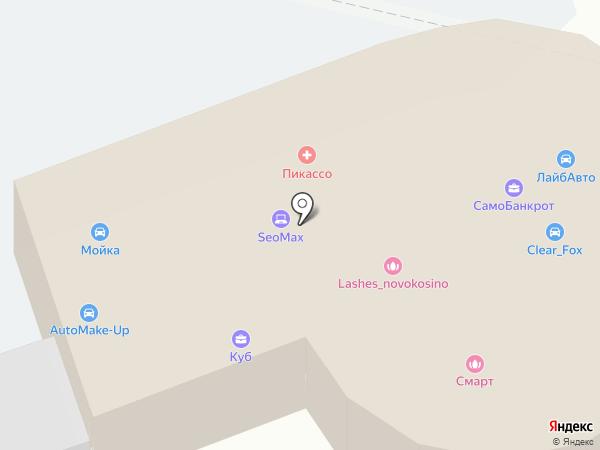 Шиномонтажная мастерская на карте Реутова