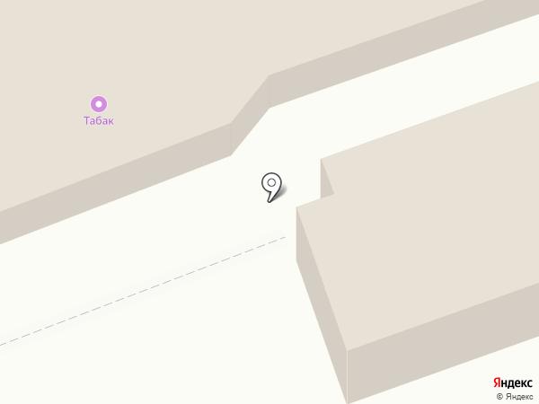 ЭгоманиЯ на карте Реутова