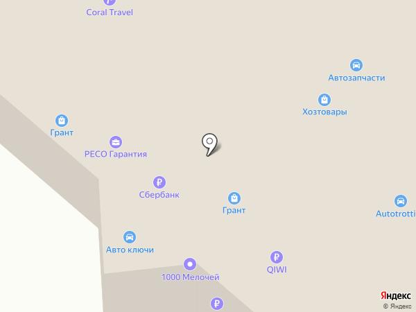 Даварт на карте Люберец