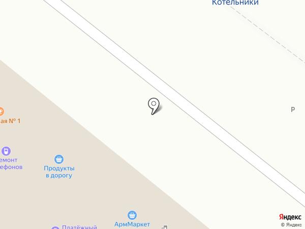 Фейерверк-мастер на карте Котельников