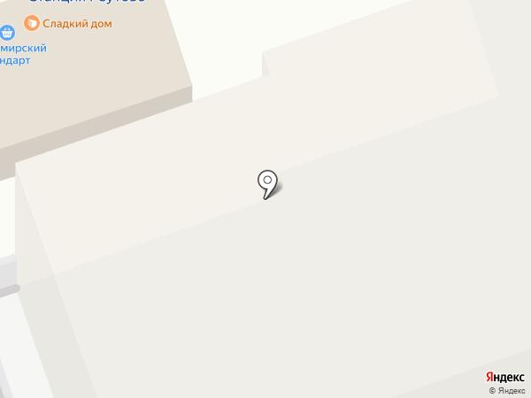 Марсель на карте Реутова