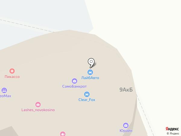 Пикассо на карте Реутова