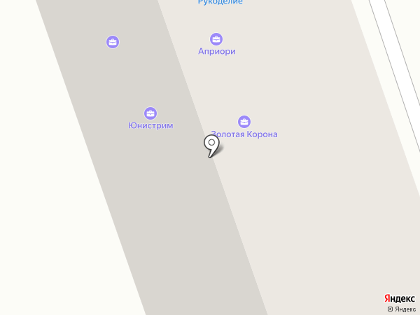 Анекс Тур на карте Реутова