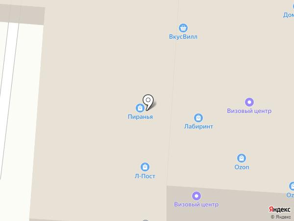 Автоfix на карте Королёва